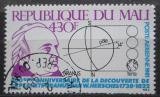 Poštovní známka Mali 1981 W. Herschel, astronom Mi# 854