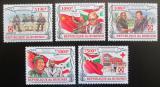 Poštovní známky Burundi 2013 Diplomatické vztahys Čínou Mi# 3203-07 Kat 10€