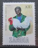 Poštovní známka Zambie 1988 Domorodec s kohoutem Mi# 455 Kat 4€