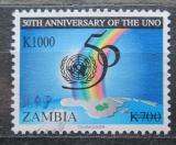 Poštovní známka Zambie 1995 OSN, 50. výročí Mi# 651