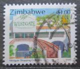 Poštovní známka Zimbabwe 2000 Nákupní centrum Westgate Mi# 661