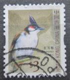 Poštovní známka Hongkong 2006 Bulbul červenouchý Mi# 1406