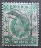 Poštovní známka Hongkong 1912 Král Jiří V. Mi# 99