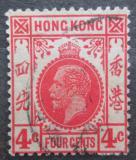 Poštovní známka Hongkong 1912 Král Jiří V. Mi# 100