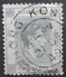 Poštovní známka Hongkong 1941 Král Jiří VI. Mi# 140 II x C Kat 7€