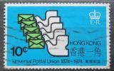 Poštovní známka Hongkong 1974 UPU, 100. výročí Mi# 292