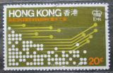 Poštovní známka Hongkong 1979 Průmysl elektřiny Mi# 350
