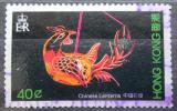 Poštovní známka Hongkong 1984 Čínský lampión Mi# 431