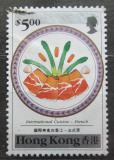 Poštovní známka Hongkong 1990 Francouzská kuchyně Mi# 590 Kat 7€