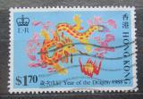 Poštovní známka Hongkong 1988 Čínský nový rok, rok draka Mi# 534