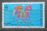 Poštovní známka Hongkong 1990 Čínský nový rok, rok koně Mi# 583