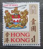 Poštovní známka Hongkong 1968 Státní znak Mi# 239 yX