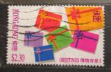 Poštovní známka Hongkong 1992 Dárky Mi# 681