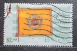 Poštovní známka Hongkong 1995 Vlajka královského vojska Mi# 750