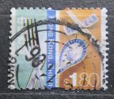 Poštovní známka Hongkong 2002 Kontrasty Mi# 1060 A