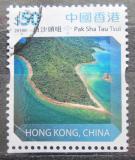 Poštovní známka Hongkong 2014 Pak Sha Tau Tsui Mi# 1912 Kat 14€