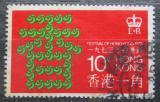 Poštovní známka Hongkong 1973 Čínský nápis Hong Mi# 284