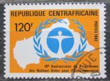 Poštovní známka SAR 1982 Ochrana životního prostředí, OSN Mi# 896