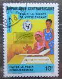 Poštovní známka SAR 1984 Boj s dětskou úmrtností Mi# 1045