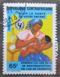 Poštovní známka SAR 1984 Boj s dětskou úmrtností Mi# 1047