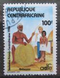 Poštovní známka SAR 1986 Umělecká řemesla Mi# 1214