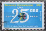 Poštovní známka SAR 1996 Technická spolupráce frankofonních zemí Mi# 1717