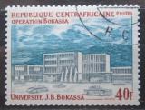 Poštovní známka SAR 1972 Univerzita Mi# 284
