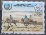 Poštovní známka SAR 1985 Mezinárodní rok mládeže Mi# 1124