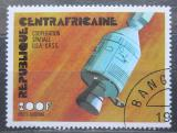 Poštovní známka SAR 1976 Sonda na Mars Mi# 427