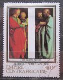 Poštovní známka SAR 1978 Umění, Albrecht Dürer Mi# 573