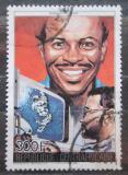 Poštovní známka SAR 1986 Ronald McNair Mi# 1243 A