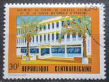 Poštovní známka SAR 1972 Spořitelna v Bangui Mi# 271