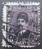 Poštovní známka Egypt 1934 Král Fuad Mi# 206