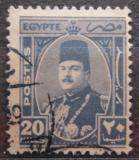 Poštovní známka Egypt 1945 Král Farouk Mi# 276