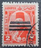 Poštovní známka Egypt 1953 Král Farouk přetisk Mi# 418
