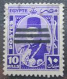 Poštovní známka Egypt 1953 Král Farouk přetisk Mi# 421