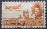 Poštovní známka Egypt 1947 Letadlo nad přehradou Mi# 308