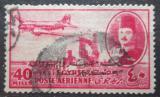Poštovní známka Egypt 1947 Letadlo nad přehradou Mi# 313
