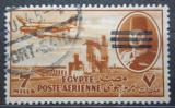 Poštovní známka Egypt 1953 Letadlo nad přehradou přetisk Mi# 450