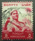 Poštovní známka Egypt 1955 Farmář Mi# 478