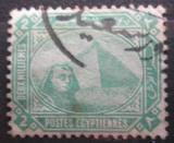 Poštovní známka Egypt 1888 Sfinga a pyramida Mi# 37