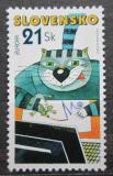 Poštovní známka Slovensko 2008 Evropa CEPT Mi# 581