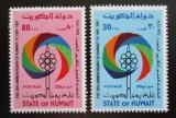 Poštovní známky Kuvajt 1981 Státní televize, 20. výročí Mi# 918-19 Kat 5€