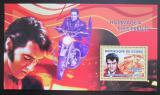 Poštovní známka Guinea 2006 Elvis Presley DELUXE Mi# Block 993