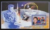 Poštovní známka Guinea 2006 Elvis Presley DELUXE Mi# Block 995