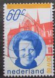 Poštovní známka Nizozemí 1980 Královna Beatrix Mi# 1160