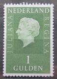 Poštovní známka Nizozemí 1969 Královna Juliana Mi# 914