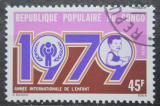 Poštovní známka Kongo 1979 Mezinárodní rok dětí Mi# 676