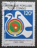 Poštovní známka Kongo 1988 OAU, 25. výročí Mi# 1155