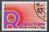 Poštovní známka Kongo 1977 Revoluce, 14. výročí Mi# 583